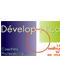 DevelopNco - partenaire coach